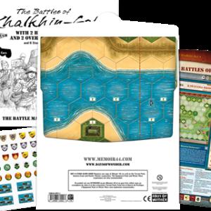 Memoire 44 – Battle map 5 – Khalkhin Gol